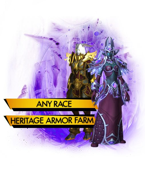 Heritage Armor Boost Carry