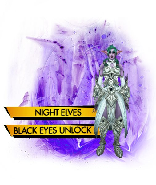 Night Warrior Eyes Boost Carry