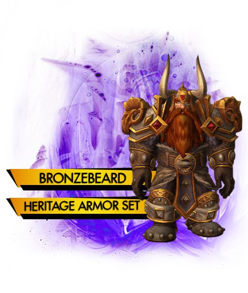 Dwarf Heritage armor Boost Carry