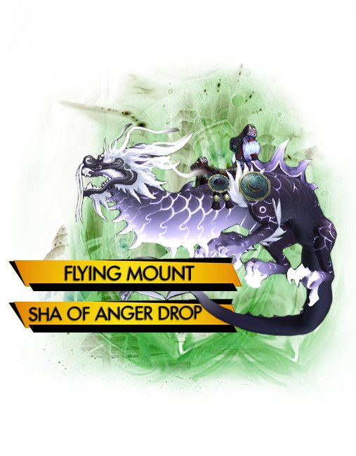 Heavenly Onyx Cloud Serpent carry boost