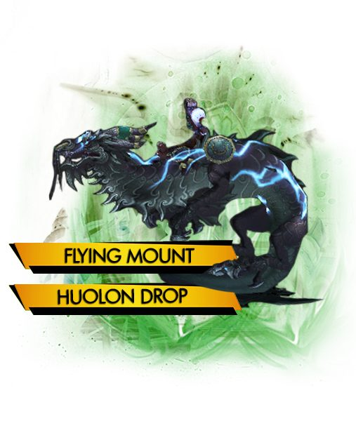 Thundering Onyx Cloud Serpent carry boost