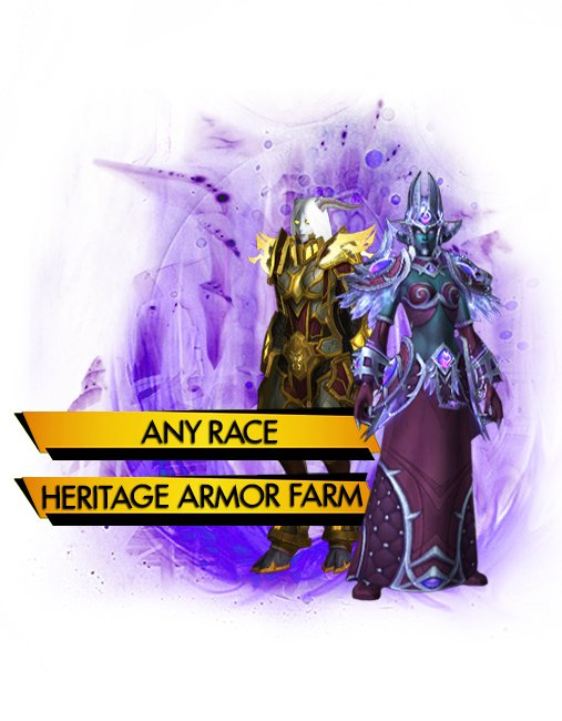 Heritage Armor Carry boost