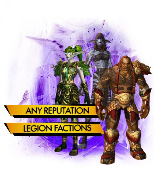 Legion Reputations carry