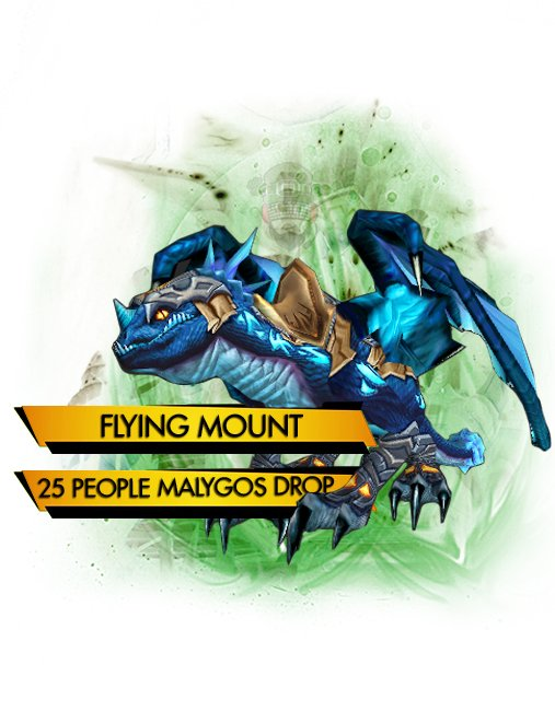 AZURE DRAKE carry boost